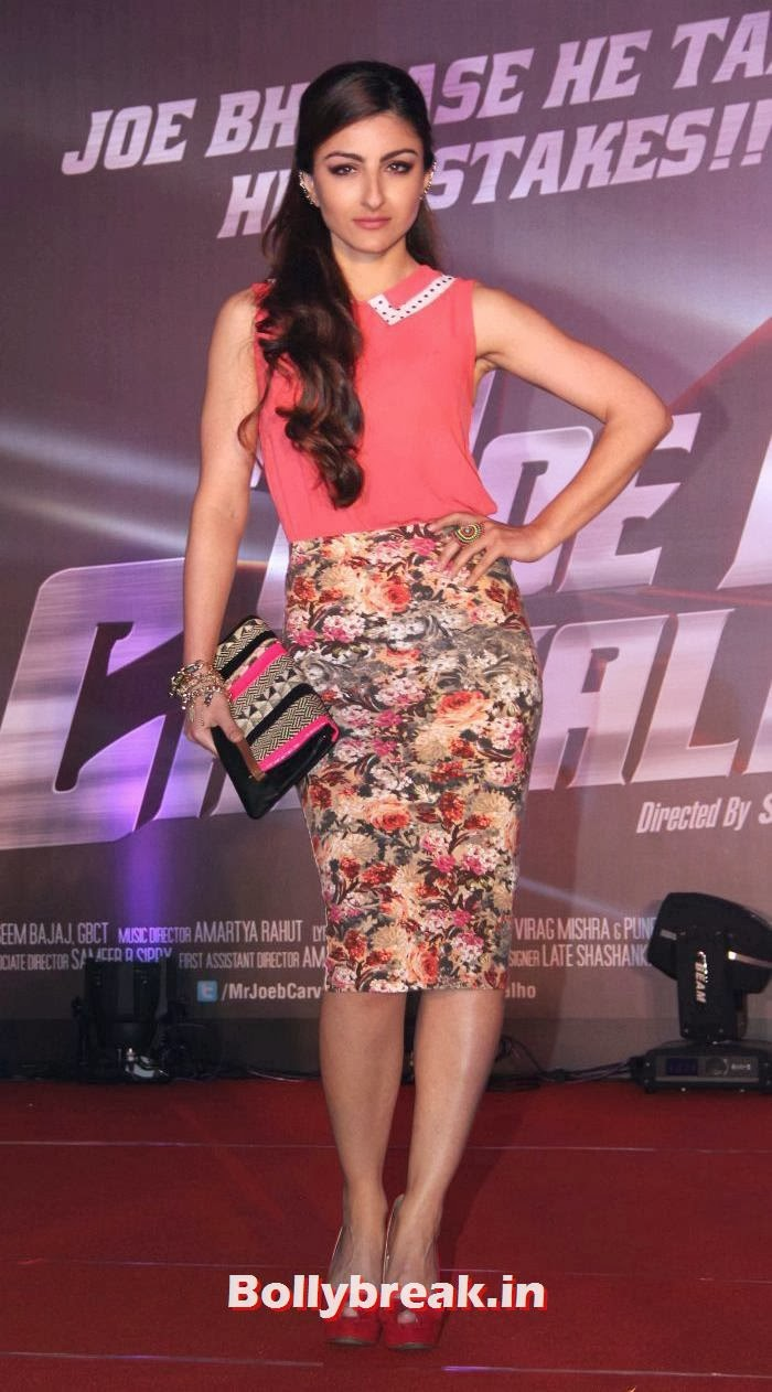 Soha Ali Khan, 'Mr Joe B Carvalho' Trailer Launch Photo Gallery, 'Mr Joe B Carvalho' Trailer Launch Stills, 'Mr Joe B Carvalho' Trailer Launch Gallery, 'Mr Joe B Carvalho' Trailer Launch Photos