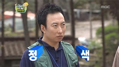 「擺臭臉、嚴肅、正色」的韓文怎麼說?「擺臭臉、嚴肅、正色」的韓文是「정색」