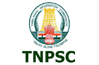 tnpsc interview
