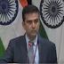 बात करनी है तो मुंबई, पठानकोट हमलों पर ठोस कदम उठाये पाकिस्तान: भारत   To talk, take concrete steps on Mumbai, Pathankot attacks: Pakistan