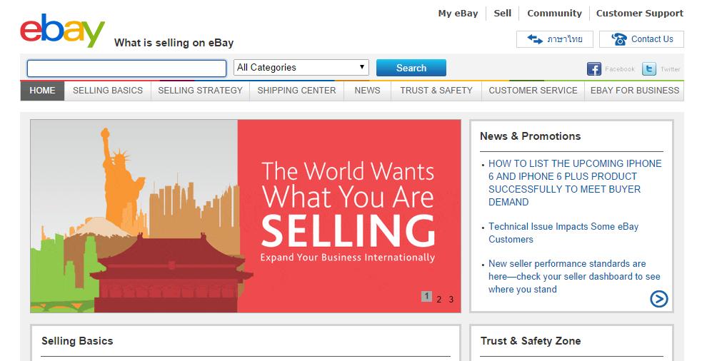 Malaysia online marketplace - eBay