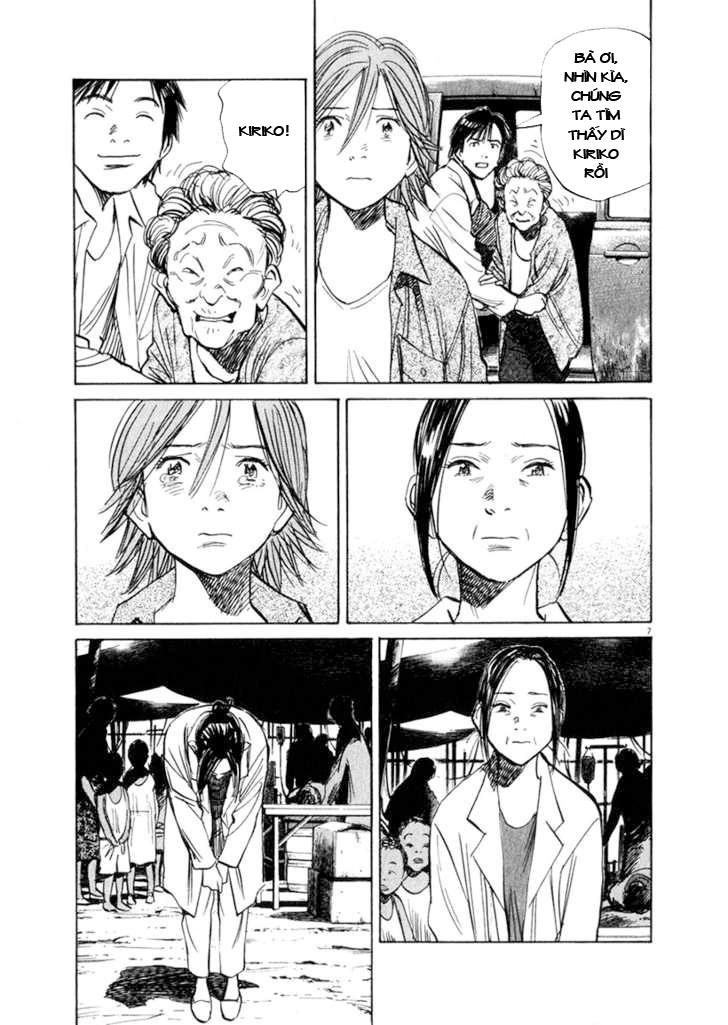 21st Century Boys chap 16 trang 7