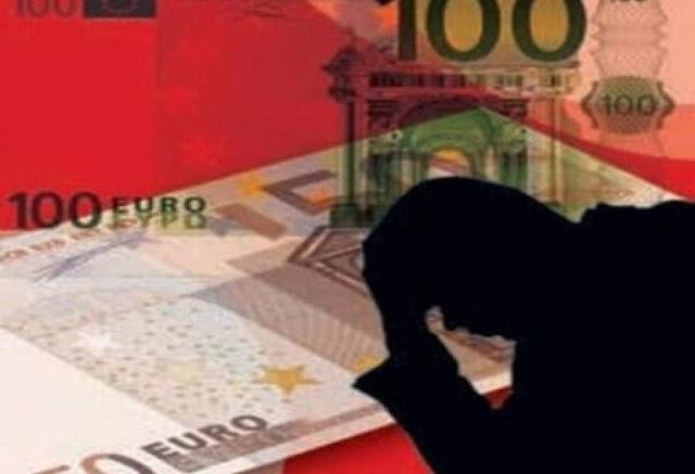 Γιατί είναι αδιαπραγμάτευτη η δυνατότητα του δανειολήπτη να αγοράσει το δάνειο του;