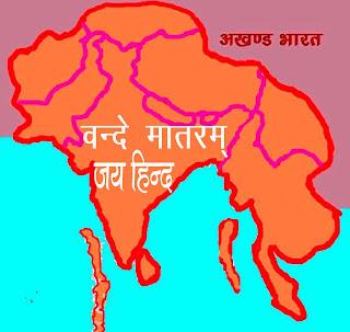 s400/akhand_bharat