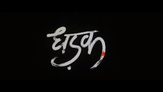 Download Dhadak Full Movie in HD