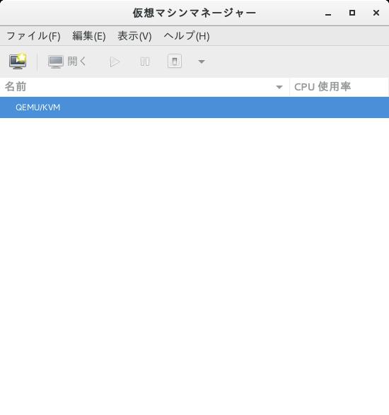 QEMU/KVM, libvirtのインストールと設定 | 普段使いのArch Linux