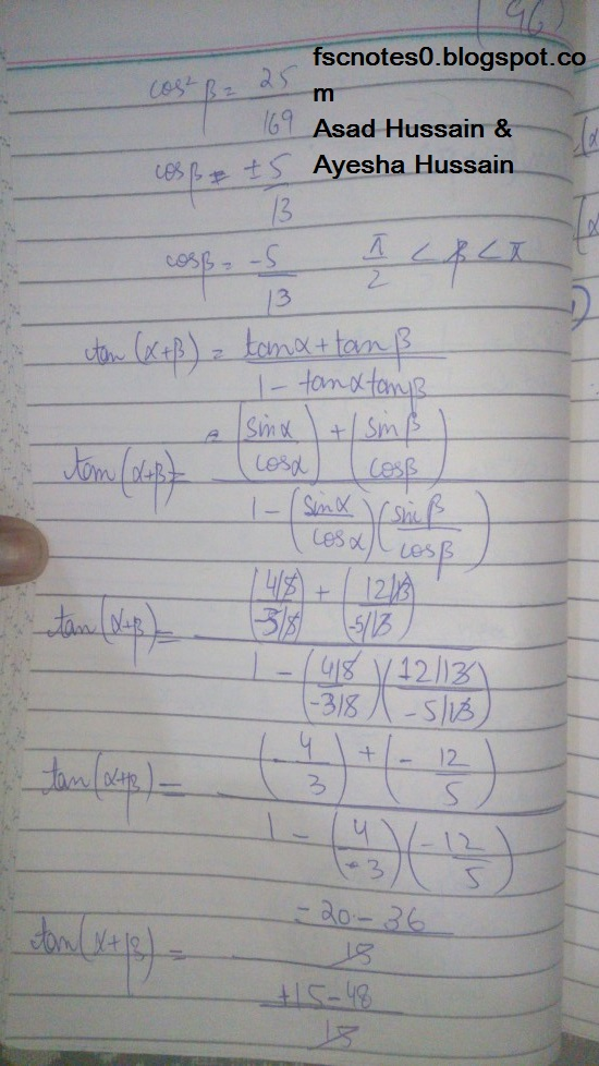 FSc ICS FA Notes Math Part 1 Chapter 10 Trigonometric Identities Exercise 10.2 Question 9 Written by Asad Hussain & Ayesha Hussain 5