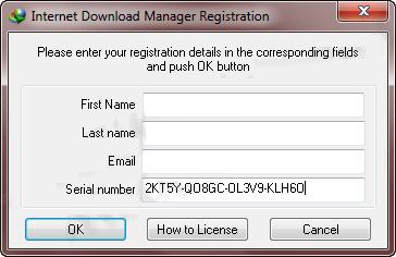 ما هو الرقم التسلسلي لبرنامج internet download manager
