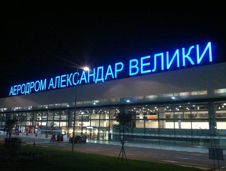 Skopje Airport to support transatlantic flights