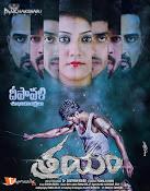 Trayam New Poster-thumbnail-1