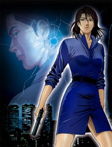 Angel Heart - Angel Heart Anime 2005 Poster