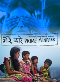 Mere Pyare Prime Minister Title Song Lyrics   Arijit Singh