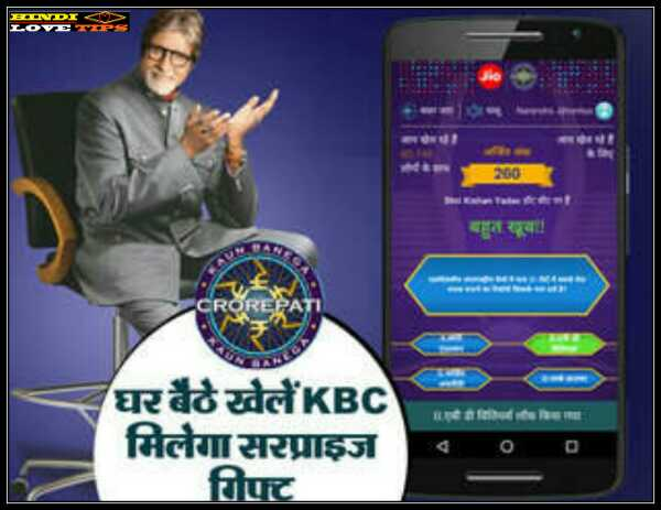kbc play online jio chat download