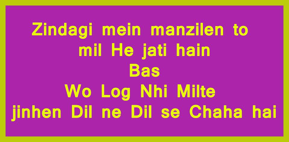 Hot Whatsapp Status Facebook Share Sms In Love Status