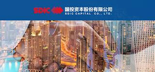 중국주식 SSE:600061 국투자본 주식 시세 주가 차트 - 월간 주간 일간 차트 國投資本 SDIC Capital Co. Ltd. Stock price charts