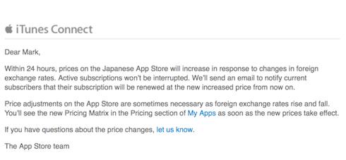 やっぱりきた、一両日中にApp Storeで値上げを実施   ふーてんのiPad