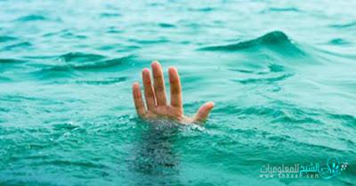 موقع يجعلك تتخيل نفسك وأنت تغرق فى البحر