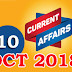 Kerala PSC Daily Malayalam Current Affairs 10 Oct 2018