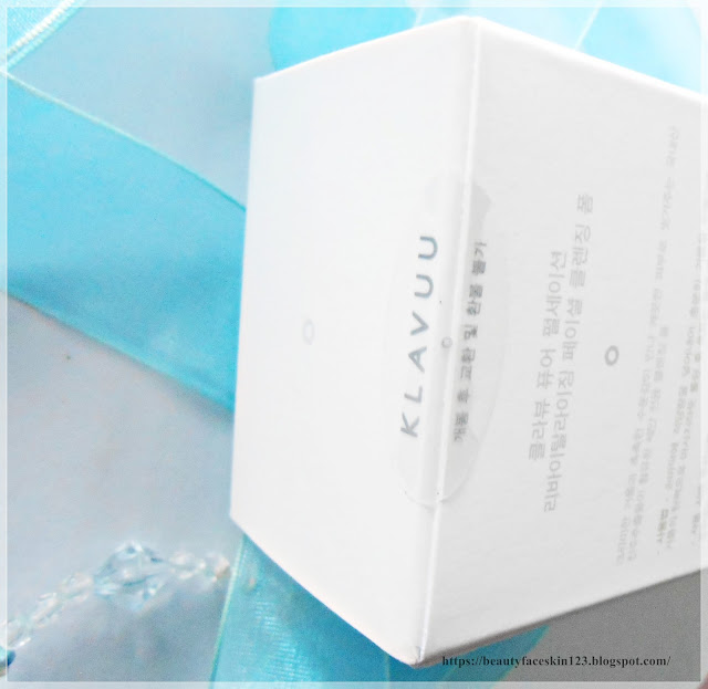 Klavuu Pure Pearlsation Revitalising Facial Cleansing Foam