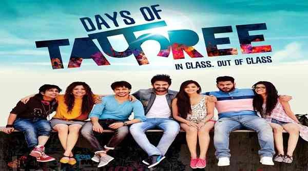 Complete cast and crew of Days of Tafree   (2016) bollywood hindi movie wiki, poster, Trailer, music list - Yash Soni, Ansh Bagri, Movie release date 23 September 2016