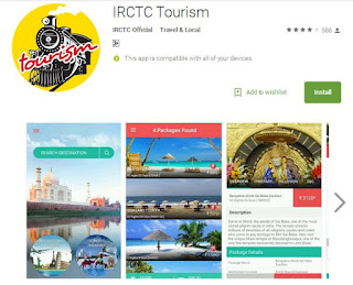 Mobile Application : IRCTC Tourism