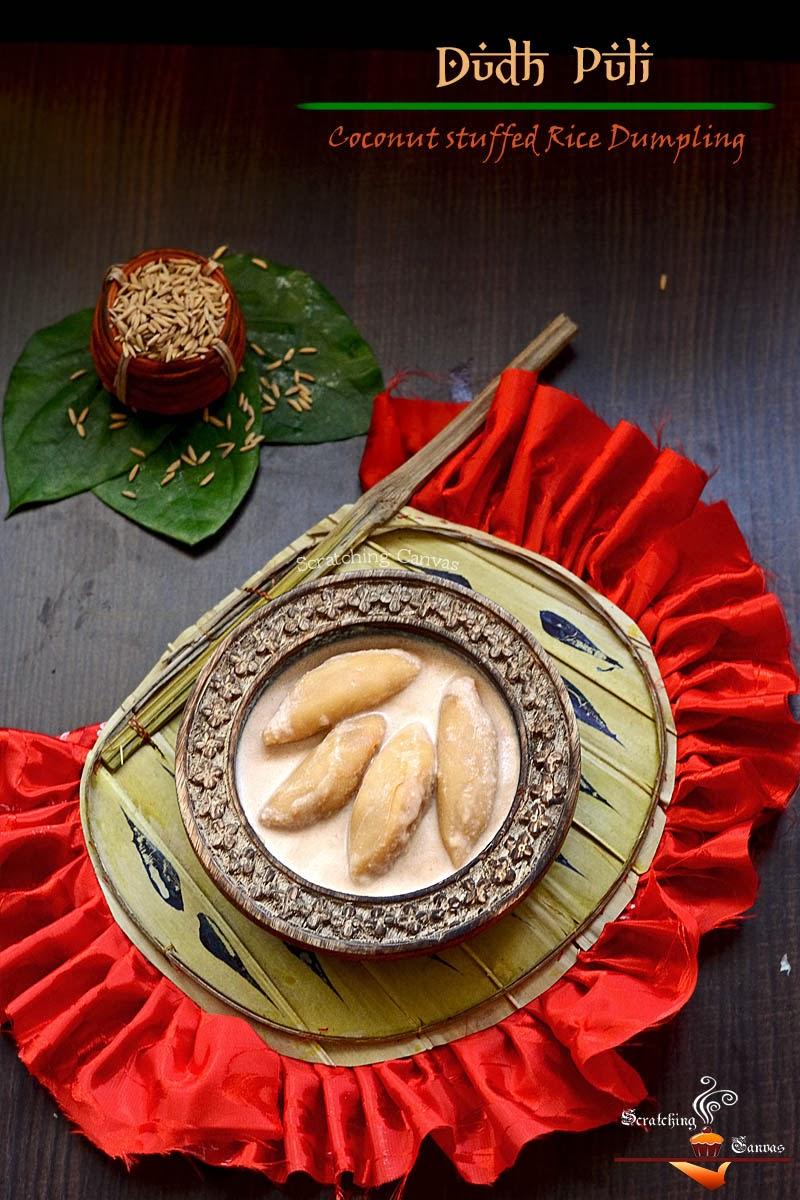 Dudh Puli or Coconut Stuffed Rice Dumpling: Makar/Poush