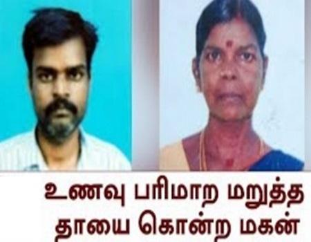 Puthiya Thalaimurai Tv News