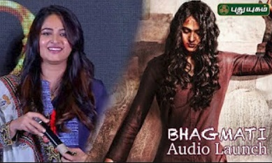 Anushka's Bhagmati Audio Launch | Ashok | S Thaman | Studio Green