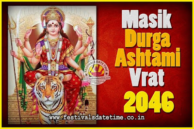 2046 Masik Durgashtami Vrat Date & Time, 2046 Masik Durgashtami Vrat Calendar