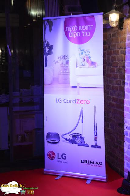 LG  cordzero technology