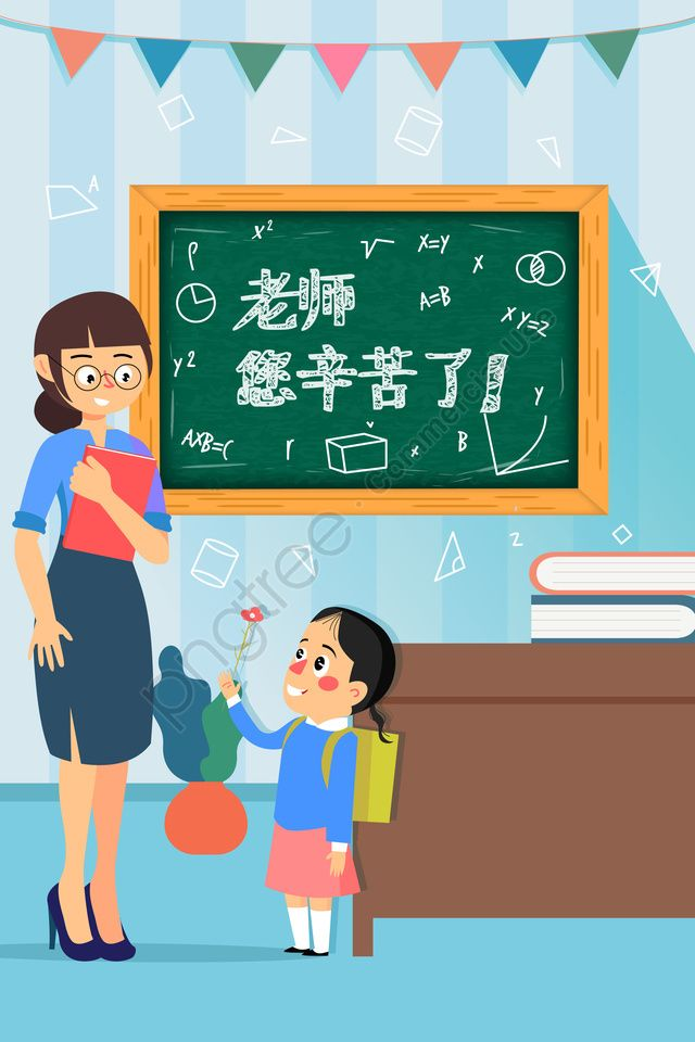 Teachers day poster images