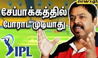 James Vasanthan gives a HINT on Chepauk & Cauvery | Interview