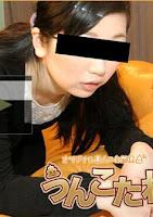 Unkotare ori10326 素人自然便 うんこたれ 井折 紀子 Noriko Iori 26歳