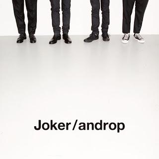 androp-Joker-歌詞-lyrics-mv