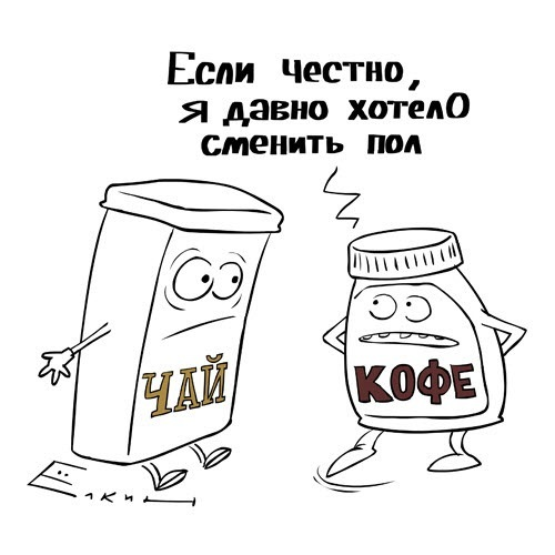 coffee in russian