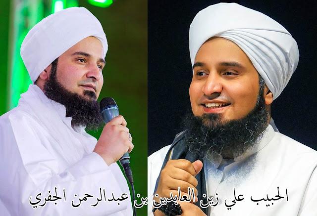 Habib Ali Aljufri: Zaman Sekarang, Penyebab Haramnya Ucapan Selamat Natal Sudah Tidak ada
