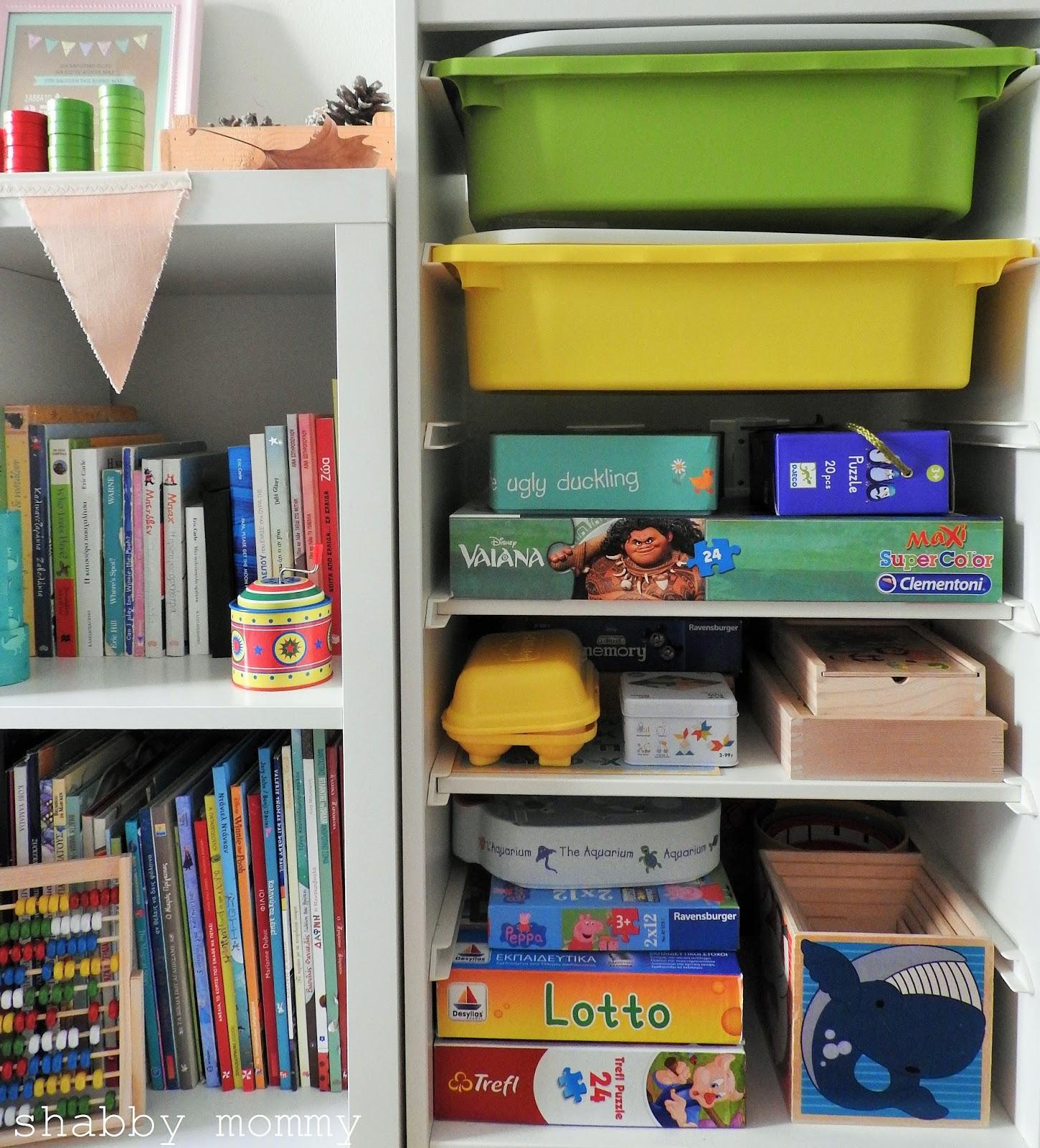c78fa1dfeef Ξεψαχνίζοντας τις αναρτήσεις σε ξένα άρθρα και blogs είχα διαβάσει πως μια  σκηνή στο παιδικό δωμάτιο είναι υπέροχη ιδέα, όχι τόσο σαν παιχνίδι για το  παιδί, ...