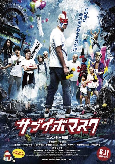 Sinopsis Sabuibo Mask / Sabuibo Mask / サブイボマスク (2016) - Film Jepang