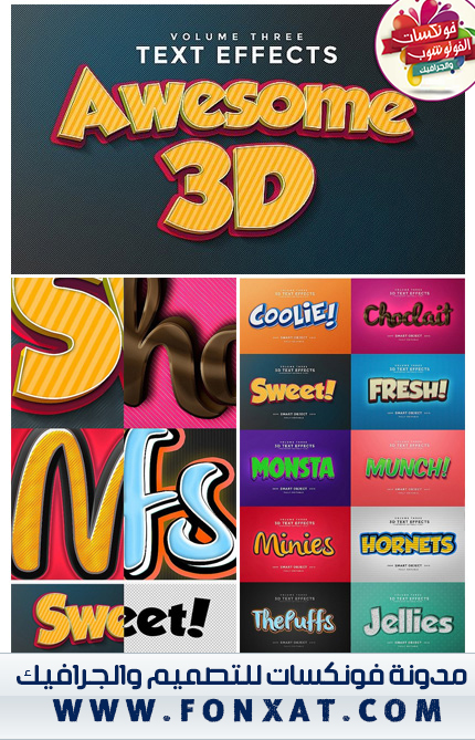 Graphicriver 3D Text Effects Vol.3