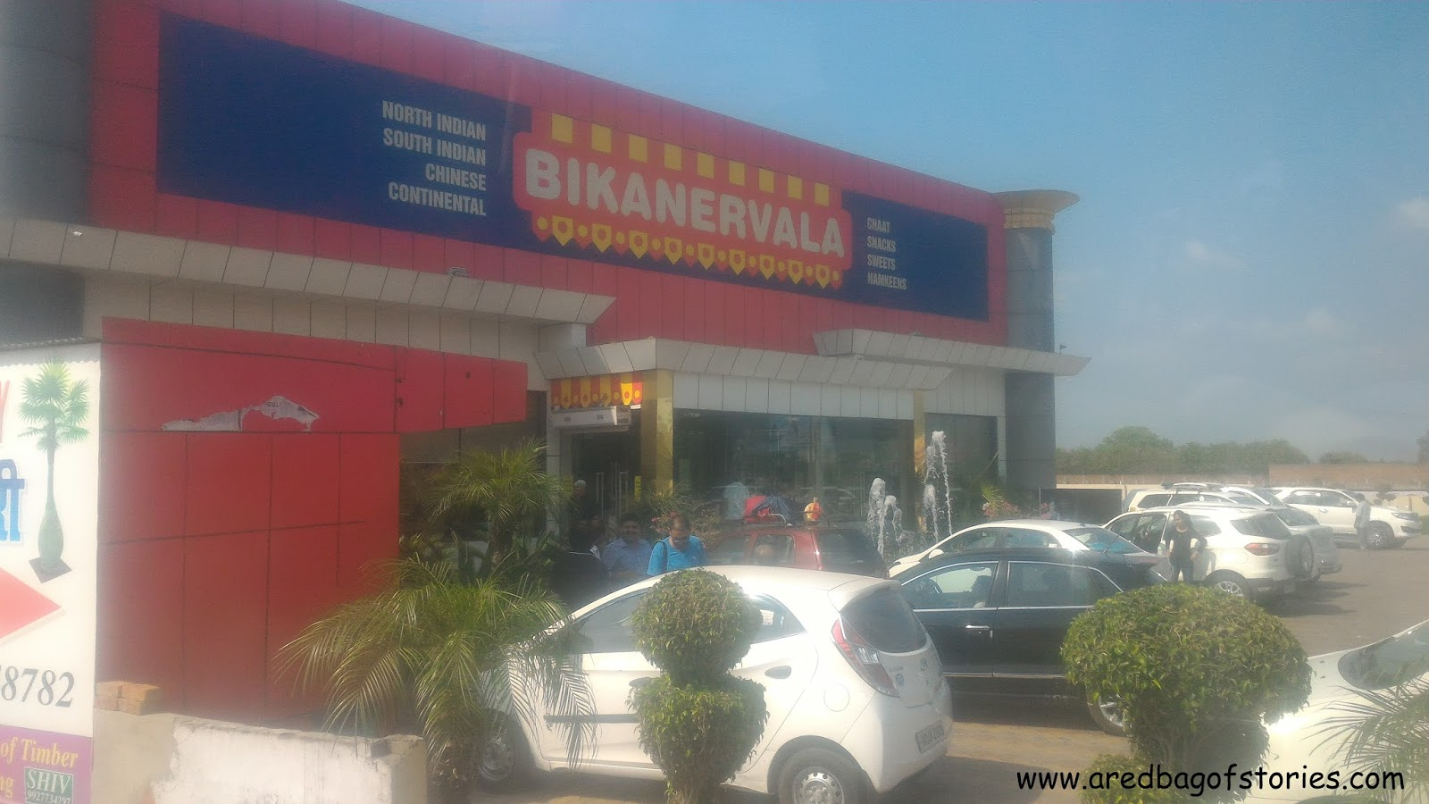 Bikanervala Gajraula