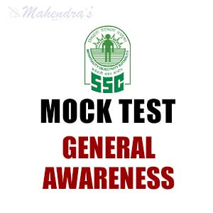 SSC CGL Mock Test| General Awareness | 04 - Aug - 17