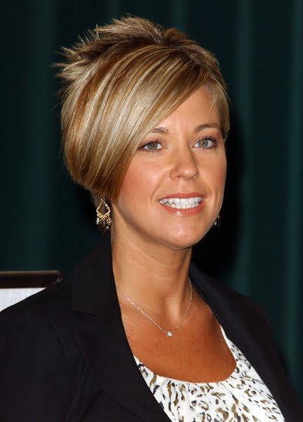 kate gosselin haircut screaming may 2011 1300