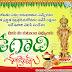 Ugadi 2018 Telugu Greetings Ugadi wishes Quotes