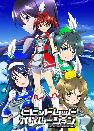 Vividred Operation [12/12] [HD] [MEGA]
