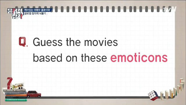movie emoticon