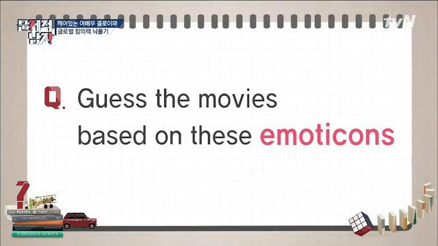 movie emoticon