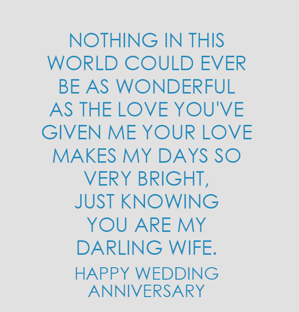 Anniversary Quote: Shayari N Joke: Wedding Anniversary Quotes, Happy