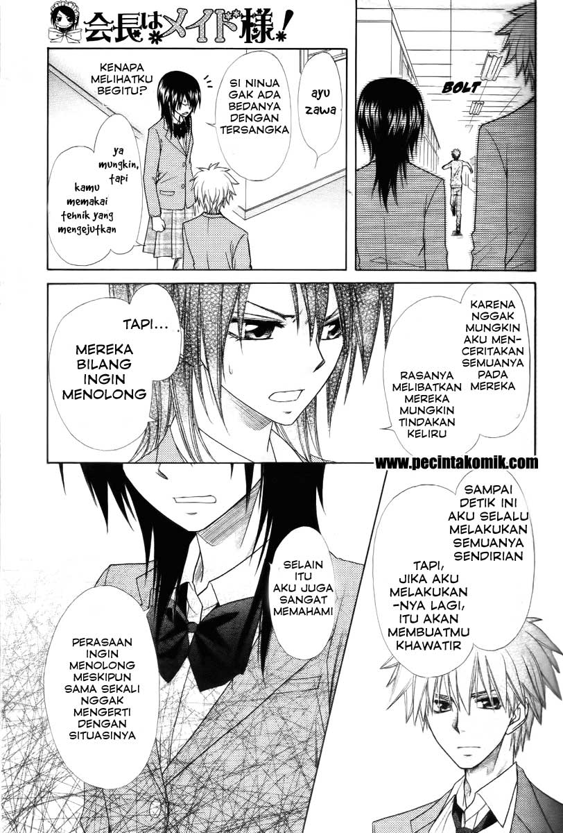 Kaichou Wa Maid Sama Chapter 53-17