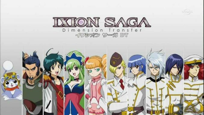 Ixion Saga DT  BATCH Subtitle Indonesia