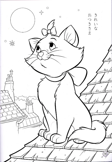 Walt Disney Coloring Pages  Marie  Walt Disney Characters Photo